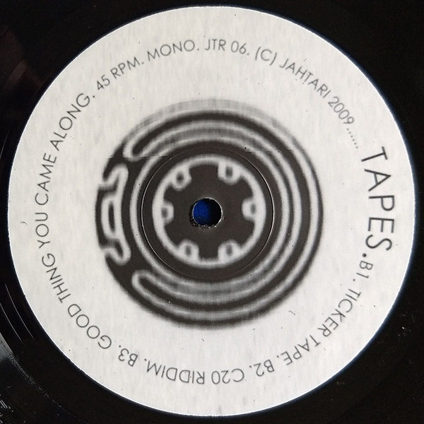 """Tapes - Hissing Theatricals (12"""" re-issue)"""