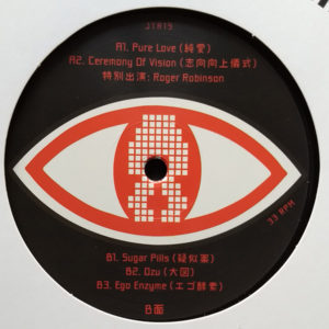 "WaqWaq Kingdom - WaqWaq Kingdom EP (12"")"