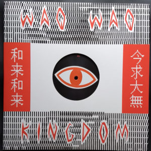 WaqWaq Kingdom - WaqWaq Kingdom EP (12